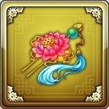 蓮の花飾り