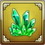 翡翠の仙霊石