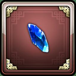 紺碧の小霊石
