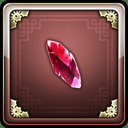 真紅の小霊石