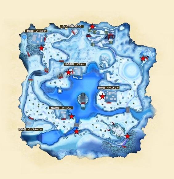 雪と氷の世界 他国マスターの場所