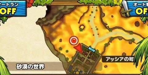 サボテンゴールドマップ