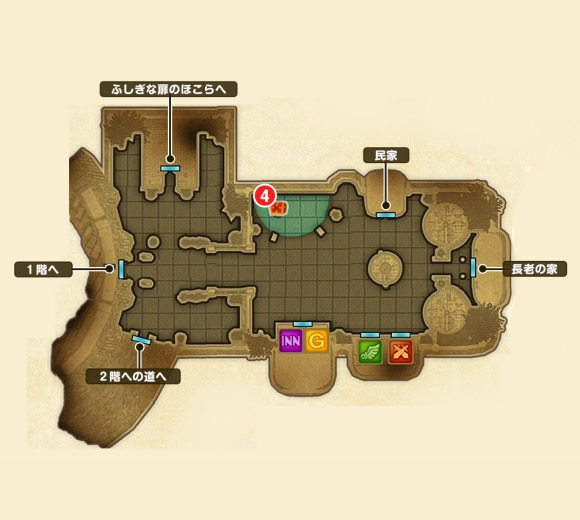 宿り木の村