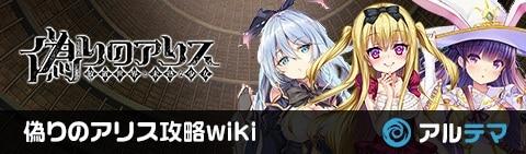 banner_黒帯(1)