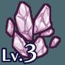 Lv.3メモリアの欠片