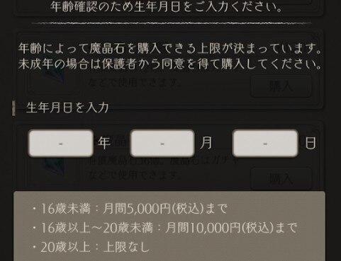 おすすめ シノアリス アイテム購入