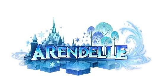 アレンデール王国攻略チャート
