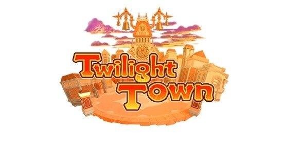 トワイライトタウン