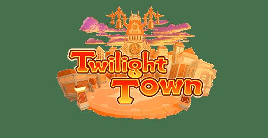 トワイライトタウン攻略チャート