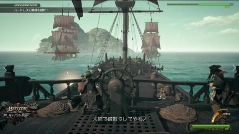 ハートレスの艦隊を倒す