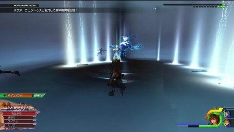 テラアンセムの影