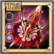 紅の支配者 ドミニシア