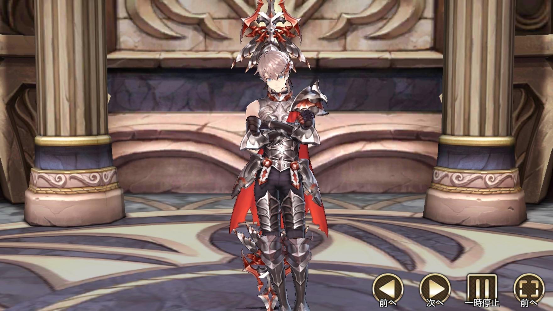 電雷の騎士テオ