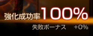 100%成功率