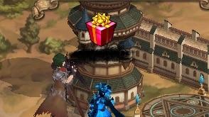 ギルド領地内プレゼント