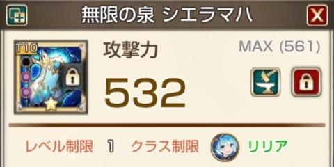 IMG_E1275