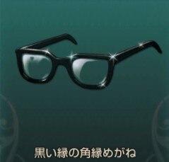 角縁メガネ