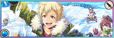 雪遊びダスト(星4/雪山の主役)の評価とスキル