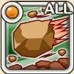 岩石ボンバー
