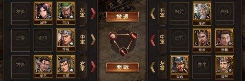 5-9攻略【徐州奪還】