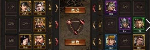 1-5攻略【建安の神医】