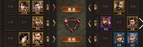 1-6攻略【勇将分丑】