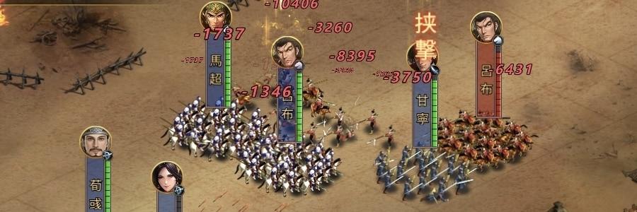 国戦 戦闘シーン