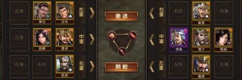 6-6攻略【美人薄幸】