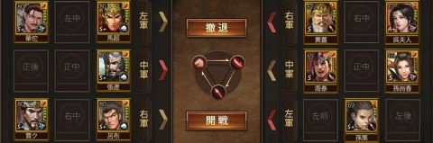 9-9 舌戦郡儒