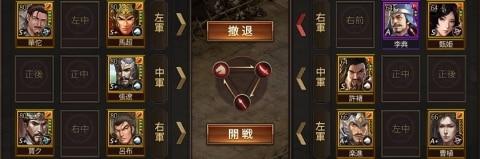 9-2 火焼新野