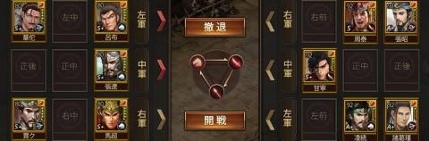 ハード9-3江東柱石