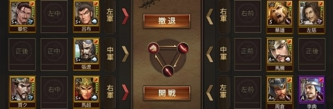 ハード9-5 仙人指路
