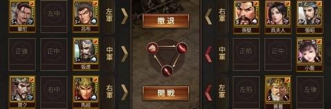 ハード9-7 呉武列帝