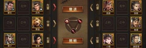 11-2 臥龍弔孝