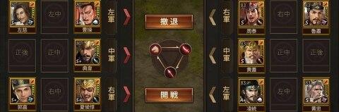 11-3 鳳雛龐統