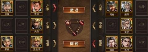 14-4 関羽北伐