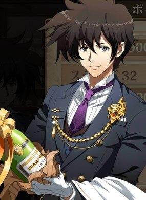 執事の美酒
