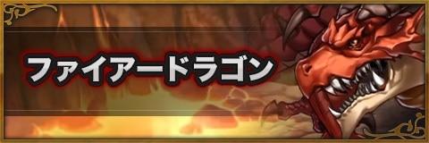 banner_アイキャッチ