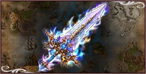 聖剣エクスカリバーの詳細