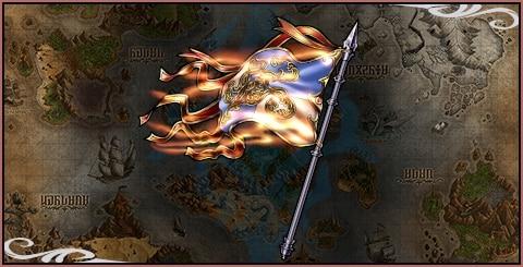 ノルレアンの旗のステータスと入手方法