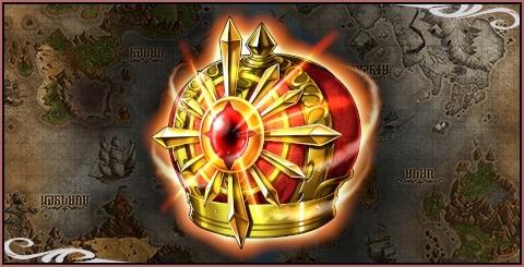 太陽の王冠のステータスと入手方法