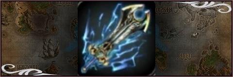 雷砕剣ガルディザンのステータスと入手方法