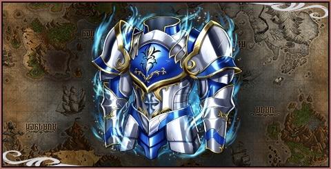蒼光騎士の鎧のステータスと入手方法