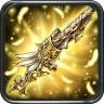 大天使の聖光銃