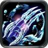 海霊獣の蒼爪