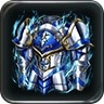 蒼光騎士の鎧