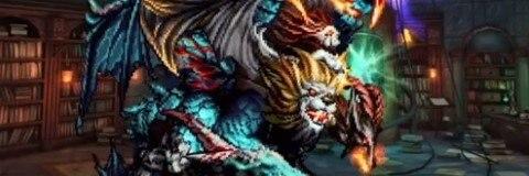 魔獣アベリオル