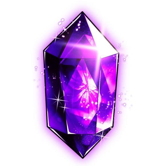 紫の大晶石