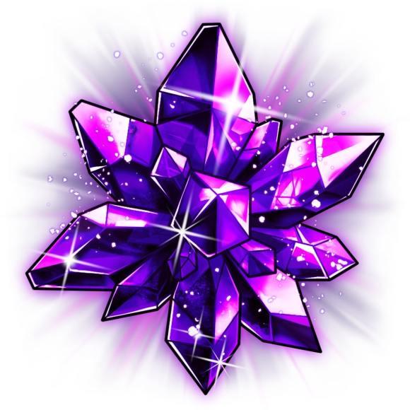 紫の神晶石