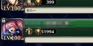 トロフィー獲得数10,000以上
